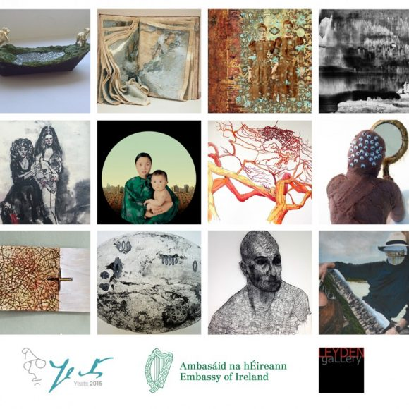 'Sailing to Byzantium' Exhibition feat. work QSS artists