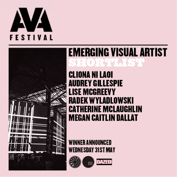 Catherine McLaughlin shortlisted for emerging artist competition