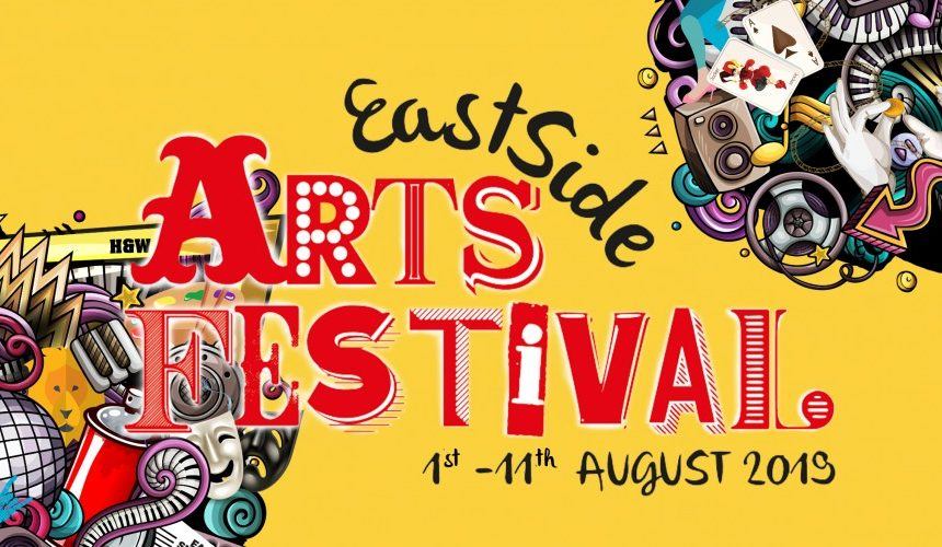 QSS taking part in this year's EastSide Arts Festival